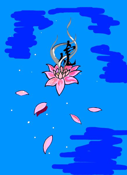 il faut un titre Fleur-de-lotus-25161c4