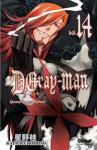 D.Gray-Man 14big-2729a57
